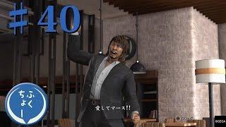 2016/12/8 発売 PS4 龍が如く6 命の詩。 公式サイト【http://ryu-ga-got...
