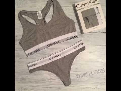 Купить Женский Набор Нижнего Белья Calvin Klein (Топ + стринги) и (Топ + слипы) уже сейчас