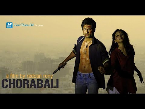 Download Chorabali ( চোরাবালি ) Bangla Full HD Movie | Joya Ahsan & Indraneil | Redoan Rony