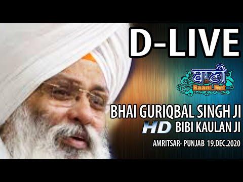 D-Live-Bhai-Guriqbal-Singh-Ji-Bibi-Kaulan-Ji-From-Amritsar-Punjab-19-Dec-2020