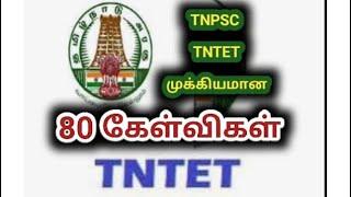 TNTET TNPSC DAILY FREE TEST-25.09.2020