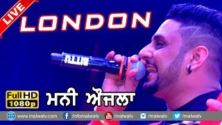 GORI LONDON TO AYYI LAGGDI ● MONEY AUJLA ● YO YO HONEY SINGH ● NEW LIVE at UMRA NANGAL 2016 ● HD ●