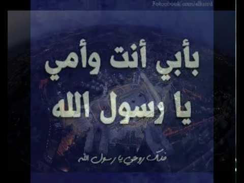 -- يا محمد صاحب الشفاعــة -- فرقة افـراح  مشريـة من اجمل الأغاني المغربية