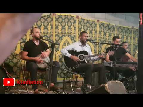 Guitar Cha3bi, Kapatchi