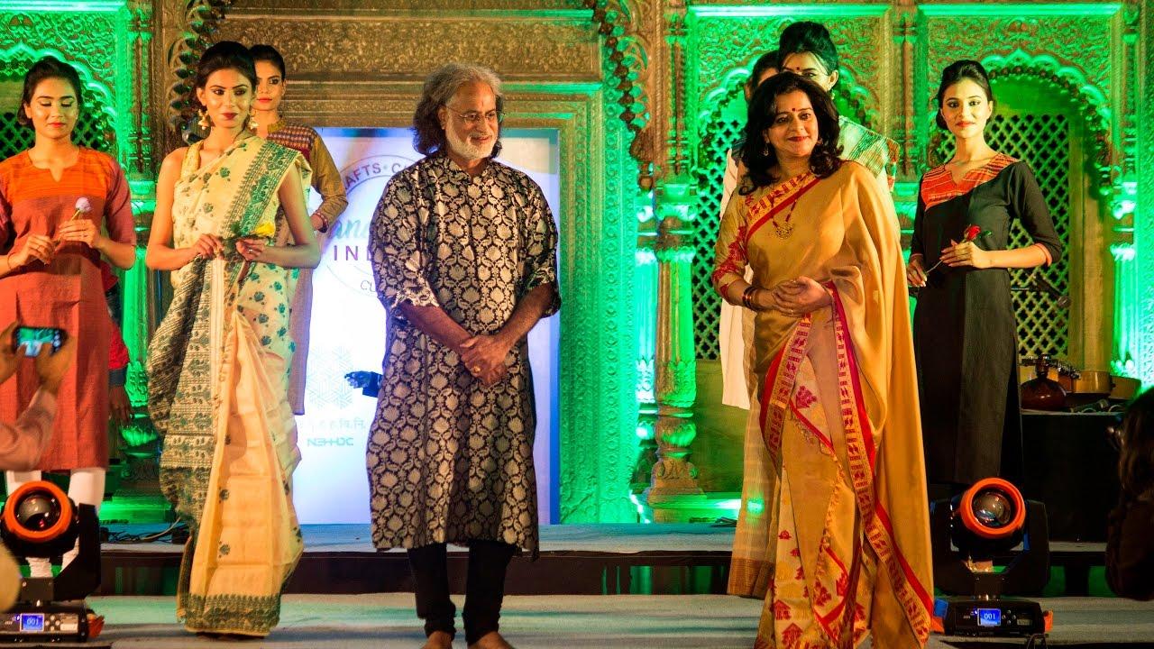 Vishwa Mohan Bhatt - Sukhvinder Singh Namdhari Sukhvinder Singh Namdari Saradamani