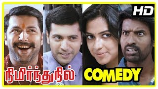 Soori Latest Comedy 2017 | Nimirnthu Nil Tamil Movie Full Comedy | Part 1 | Jayam Ravi | Amala Paul