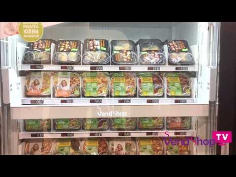 Торговый автомат для продажи готовых обедов SM 6367