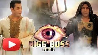 Salman Khan - Bigg Boss 7 Launch Date Annouced - New Promo Out !