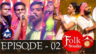 Folk Studio Episode 2 | పాటల పోటీ | MicTv.in