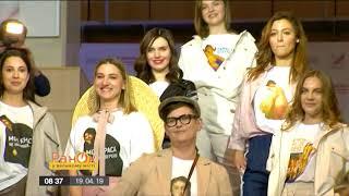 """Колекція футболок """"Не вішай ярлики!"""" у «Всі. Свої» (Ранок у великому місті, ICTV)"""