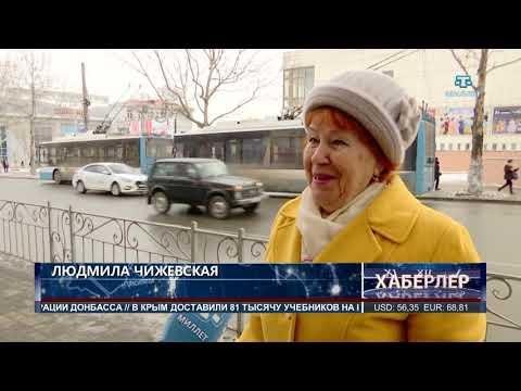 В Симферополе будет обновлена маршрутная сеть