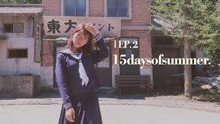 EP. 2   Suncheon Open Film Set & Jeonju Day Tour. #15DaysofSummer ☼