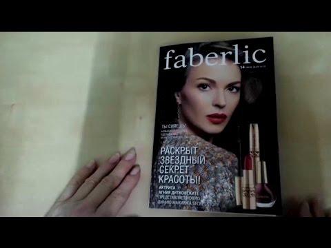 новые видео фаберлик 14 каталог 2016 женская одежда