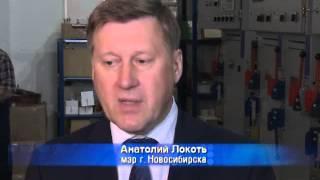 Потенциал новосибирской промышленности продемонстрировали местные промышленники