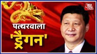 Chinese Troops Intrude In Ladakh, Pelt Stones