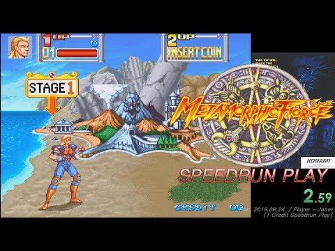 Metamorphic Force - Speedrun 1 Credit (Max / 20:26:13) / 메타몰픽 포스 스피드런