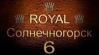 ♕ Развлекательный комплекс ROYAL, Солнечногорск / 6часть(, 2012-09-12T09:06:38.000Z)