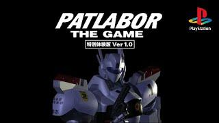 機動警察パトレイバーがついにプレイステーションに登場! 3DポリゴンのAV-98イングラムが東京を駆ける! 機動警察パトレイバー THE GAME 特別体験版Ver1.0 ...