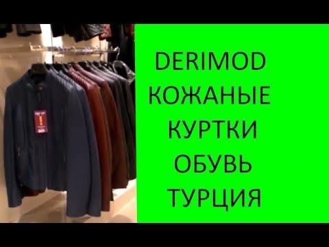 """Кожаная куртка """"Leather MA-1 Flight Jacket Black"""" от бренда Alpha Industriesиз YouTube · С высокой четкостью · Длительность: 31 с  · Просмотры: более 5.000 · отправлено: 08.07.2015 · кем отправлено: kurtki.kiev.ua"""