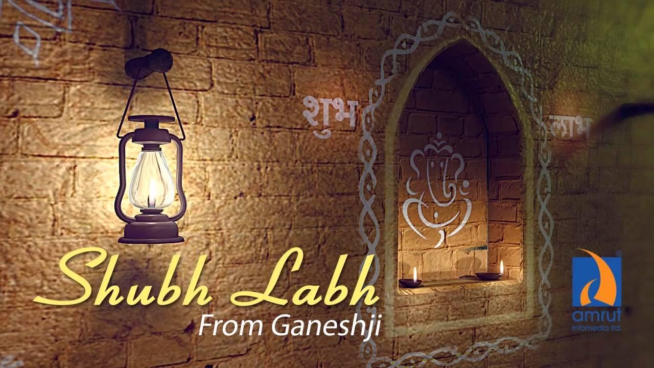Wish you very happy diwali a 3d animation greeting by amrut wish you very happy diwali a 3d animation greeting by amrut infomedia ltd rajkot youtube m4hsunfo