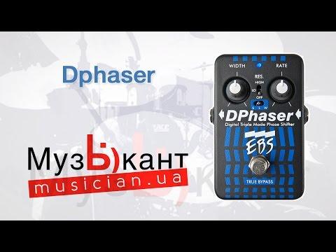 EBS DP   Гитарная педаль EBS DPhaser (трехрежимный фэйзер)