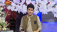 Syasi Theater - Eid ul Fitr Special - 26 June 2017 - Express News