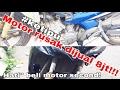 HATI HATI membeli MOTOR SECOND, New Jupiter MX 135cc CLD C3