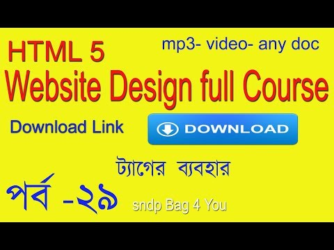 How To Create Download Link In HTML5 (Website Design) Web Series 2019