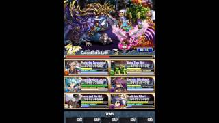 Brave Frontier - The Unholy Tower ( Floor 200)