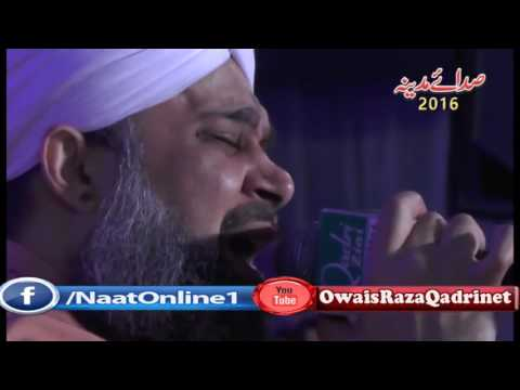 Shai Al Lillah Ya Abdul Qadir Jeelani Muhammad Owais Raza Qadri Mehfil e Naat in Fsd 25th