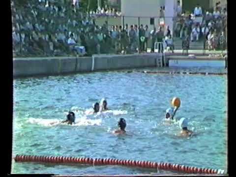 1985 Water Polo Greek A1 Champ. Chios NC Vs Vouliagmeni NC