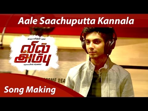 Making of Aale Saachuputta | Vil Ambu | Navin | Anirudh Ravichander | Orange Music