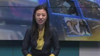 《本周西藏》第140期2019年7月19日