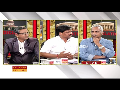 Special Discussion on CM KCR Comments on RTC Employes Union Leaders Strike Notice   Prajaswamyam 1