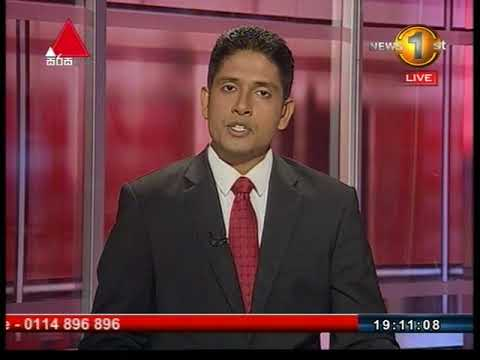News 1st Sinhala Prime Time, Wednesday, September 2017, 7PM (20-09-2017)