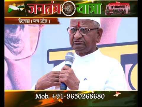 Jantantra Yatra at Chindwara, Madhya Pradesh