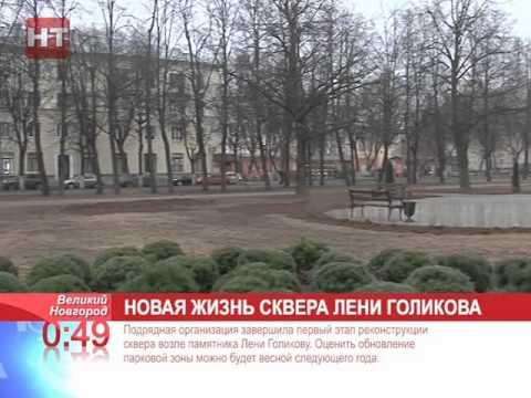 Почтовые индексы г. Новочебоксарск
