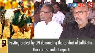 Tamil Movie Actors Supports Protest by CPI demanding the conduct of Jallikattu
