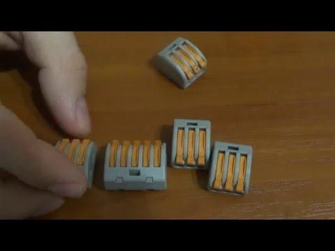 Как пользоваться клеммами для проводов