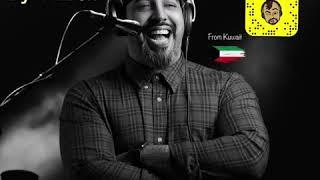 DJ FRESH ريمكس - سيف نبيل - كل يوم الك اشتاق د - دي جي فريش