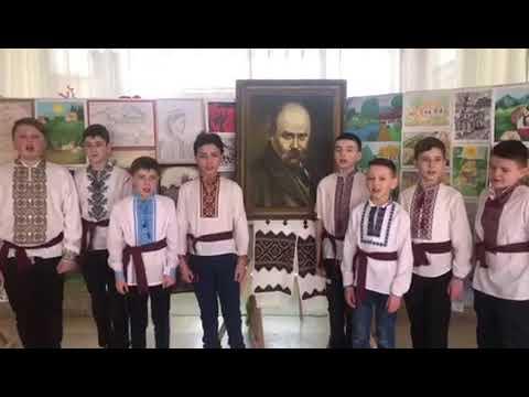 «Тарас Шевченко об'єднує»