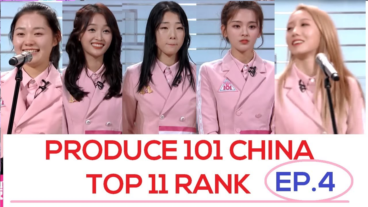 PRODUCE 101 CHINA - EP  4 // TOP 11 - TOP 55 // ELIMINATIONS //《创造101》