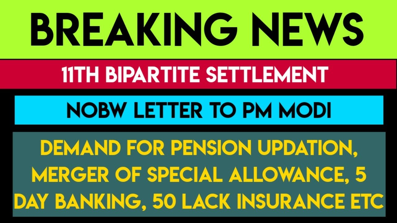 NOBW LETTER TO PM MODI | 11TH BIPARTITE SETTLEMENT LATEST NEWS
