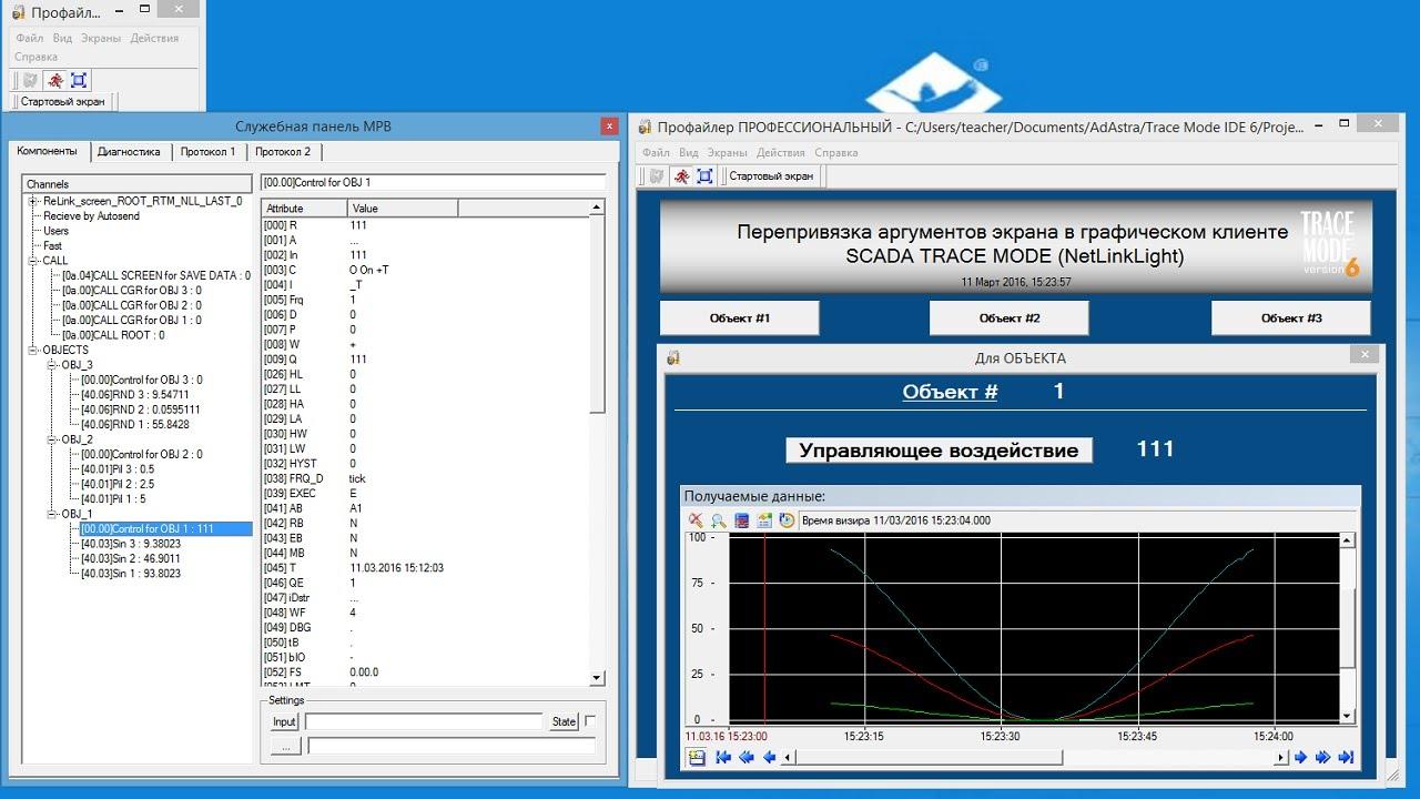 trace mode 6 скачать шаблоны