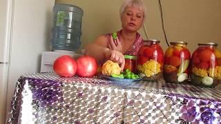 Самые вкусные помидоры в желе.Очень простой рецепт.