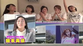 2016-01-08深夜放送 ひめキュン5!第五回 全五回 ひめキュンフルーツ缶.