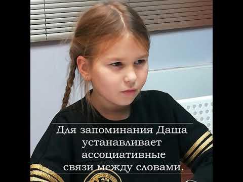 """Школа """"BeBrain"""" в Некрасовке: Даша запоминает слова"""