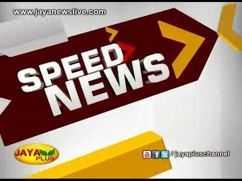 Speed News 20-02-2018 - JAYAPLUS