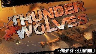 Обзор игры Thunder Wolves 2013 [аркадный симулятор вертолета](Белки и волки не совместимы. Обзор на игру Thunder Wolves (громовые волки?) - своеобразная авиационный аркадный..., 2014-01-25T11:40:06.000Z)