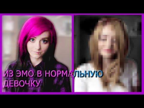 Знакомства в Контакте - БУГАГА